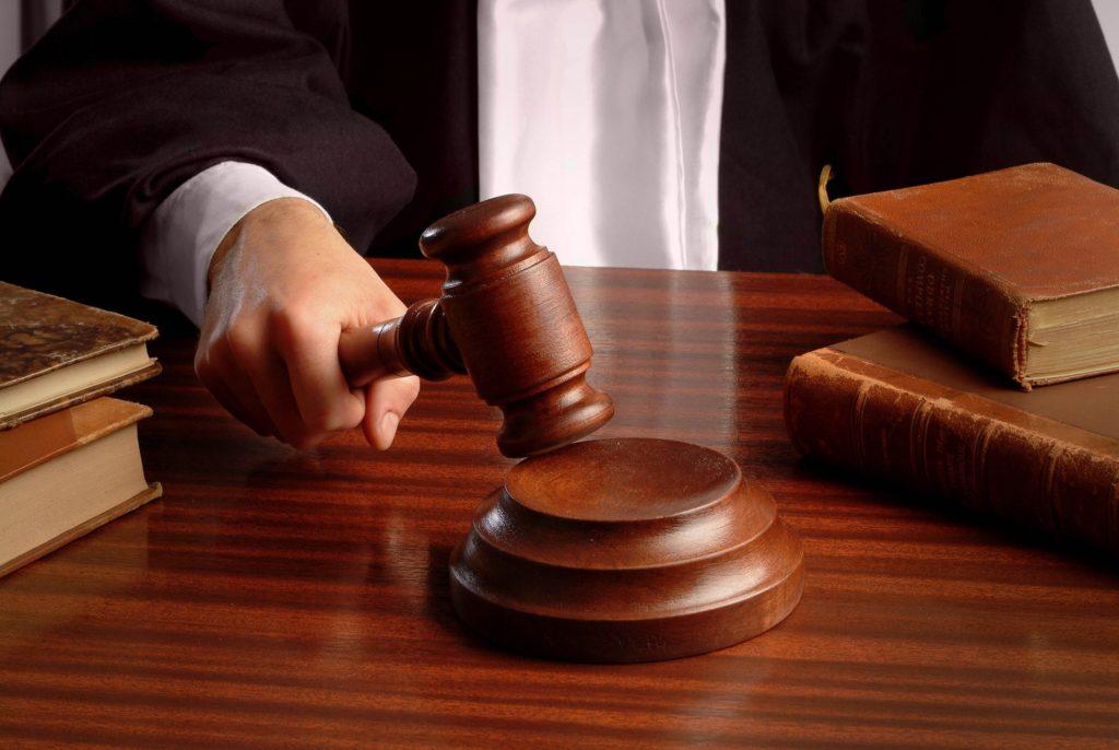 уголовные дела частного обвинения