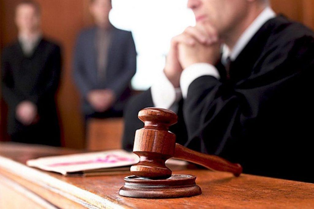 как снять судимость через суд
