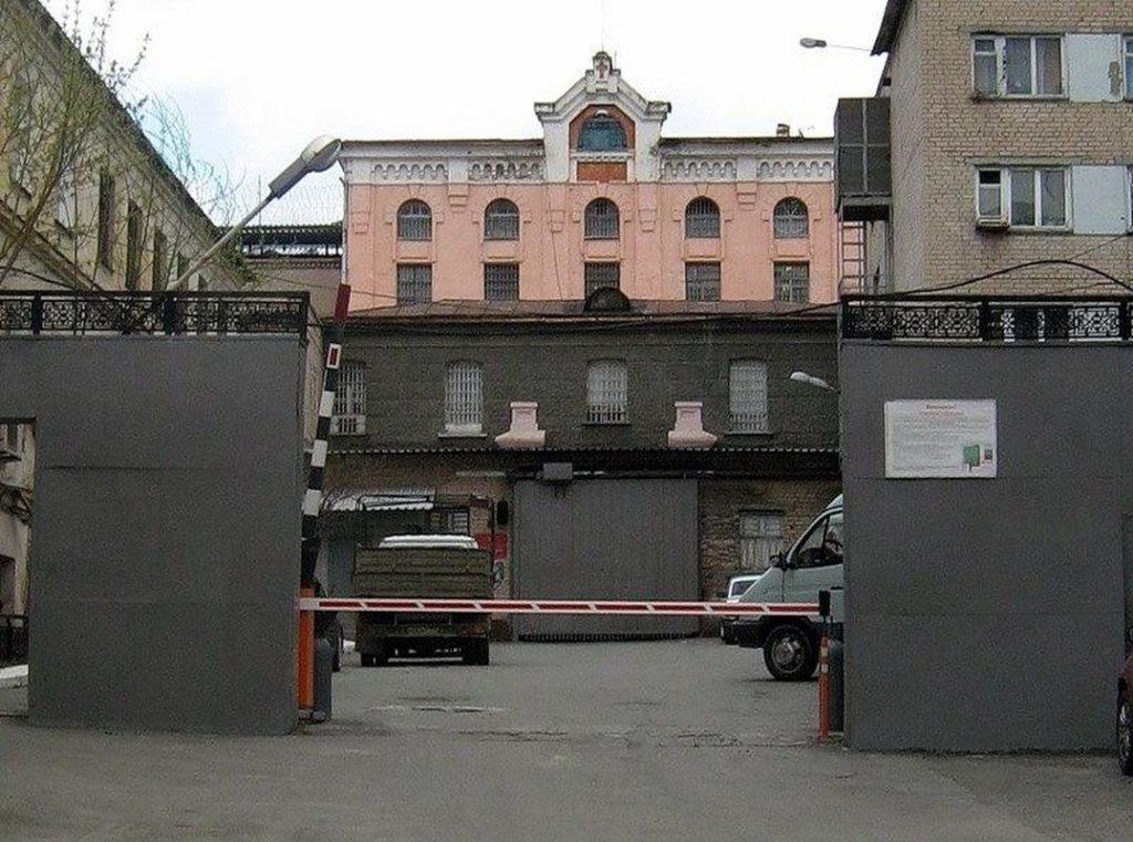 Тюрьма «Бутырка»