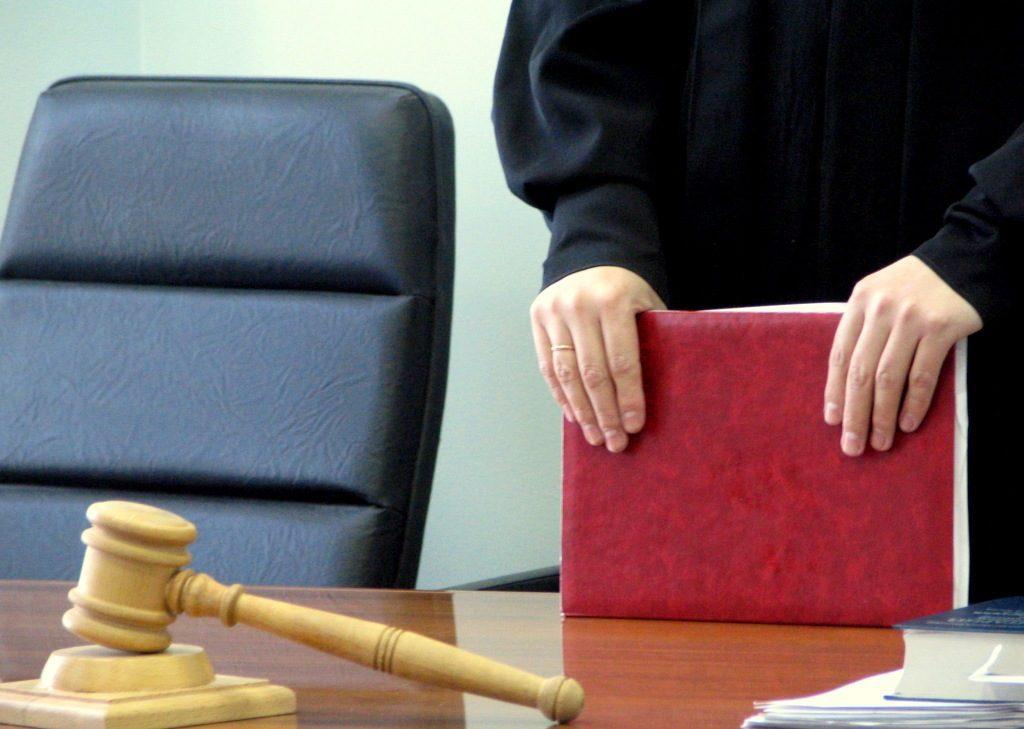 Лишение права занимать определенные должности