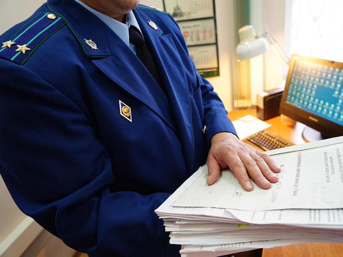 Заявление в прокуратуру на должника образец