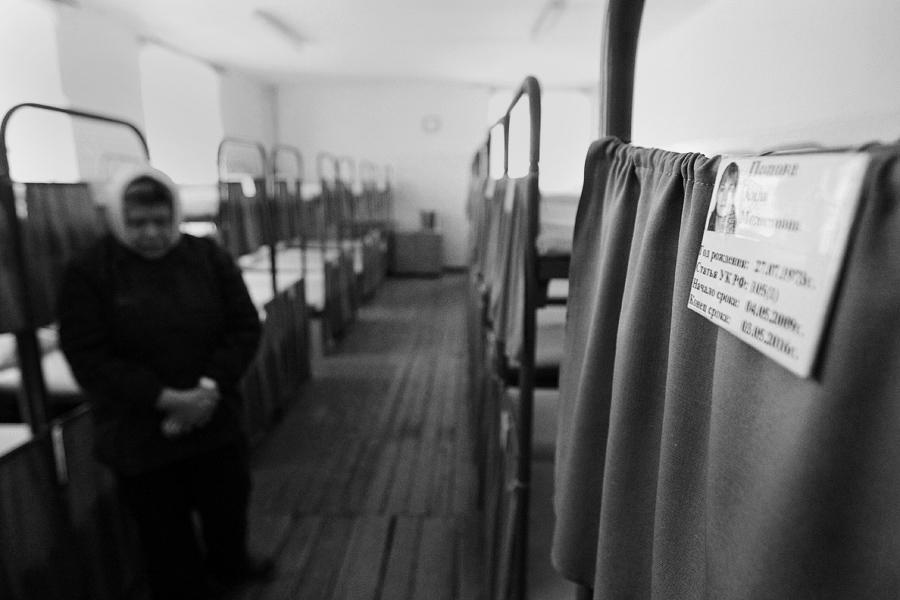 Понятие тюрем в россии