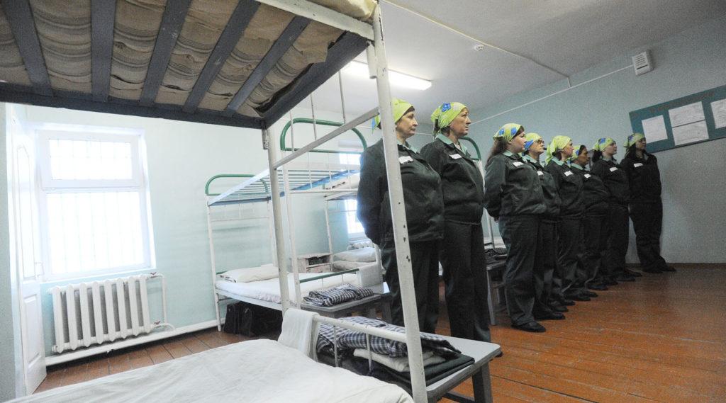 Тюрьма строгого режима – что это такое и отправляют ли туда женщин?