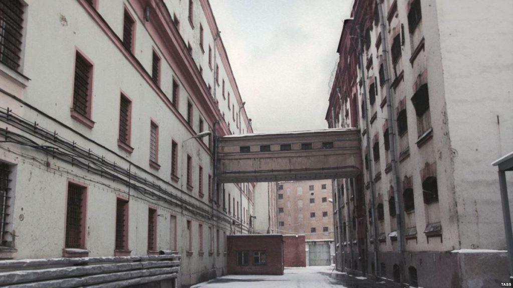 Тюрьма «Матросская тишина»