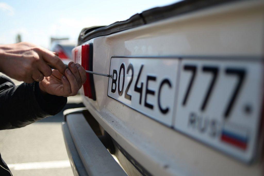 Украли номера с машины – что делать?