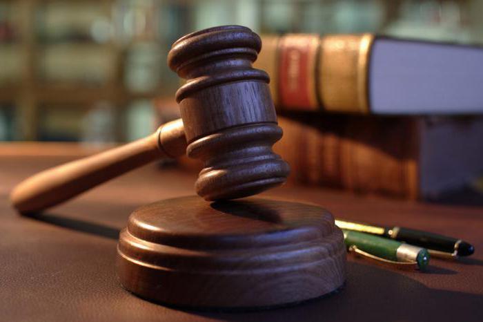 применения наказания за преступление