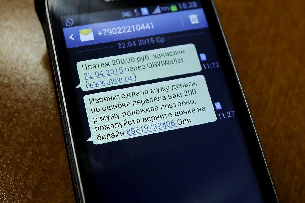 Телефонное мошенничество – что это такое и как себя обезопасить?