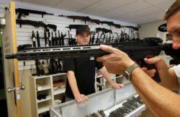 торговля оружием