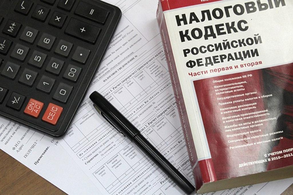 Ответственность за неуплату налогов