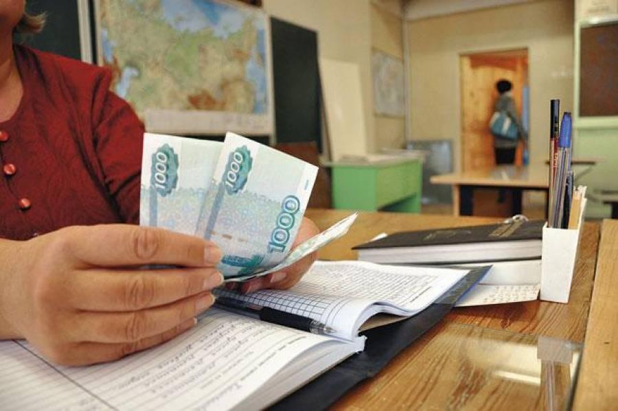 Сбор денег на ремонт школы – законно ли это?