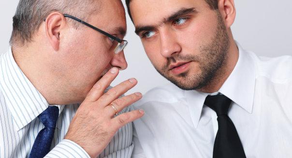 Инсайдерская информация: ответственность за разглашение