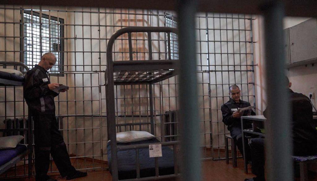 Правила проведения краткосрочного свидания в тюрьме