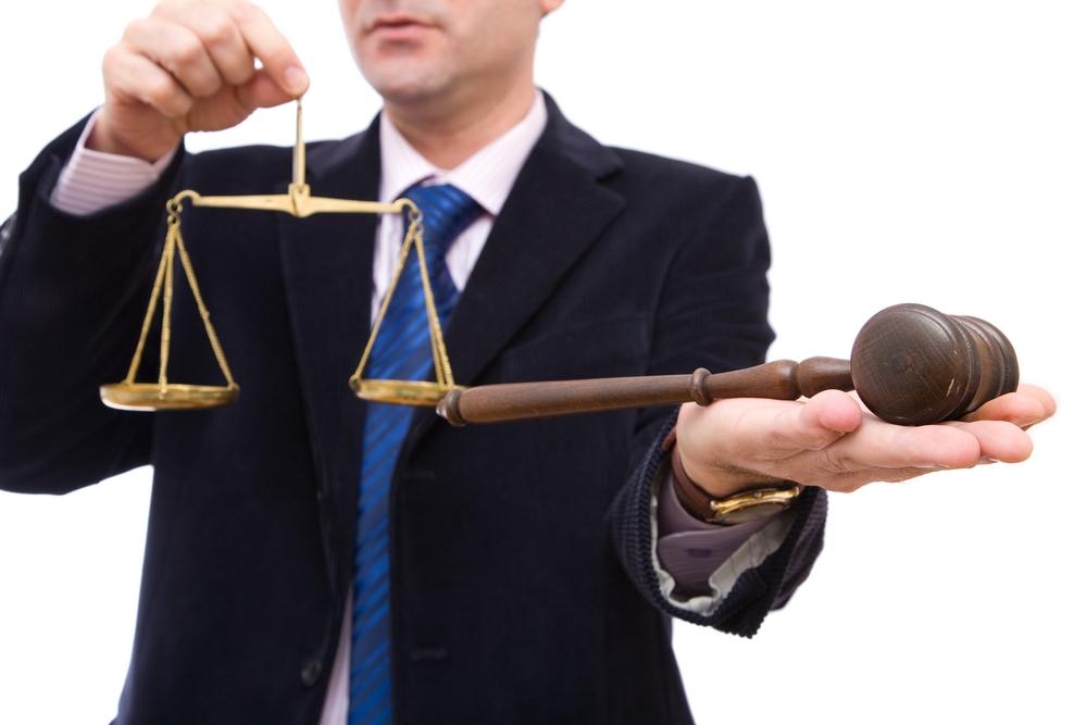 Последнее слово обвиняемого в суде