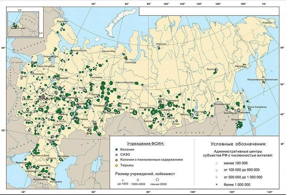 Количество тюремных учреждений на территории РФ